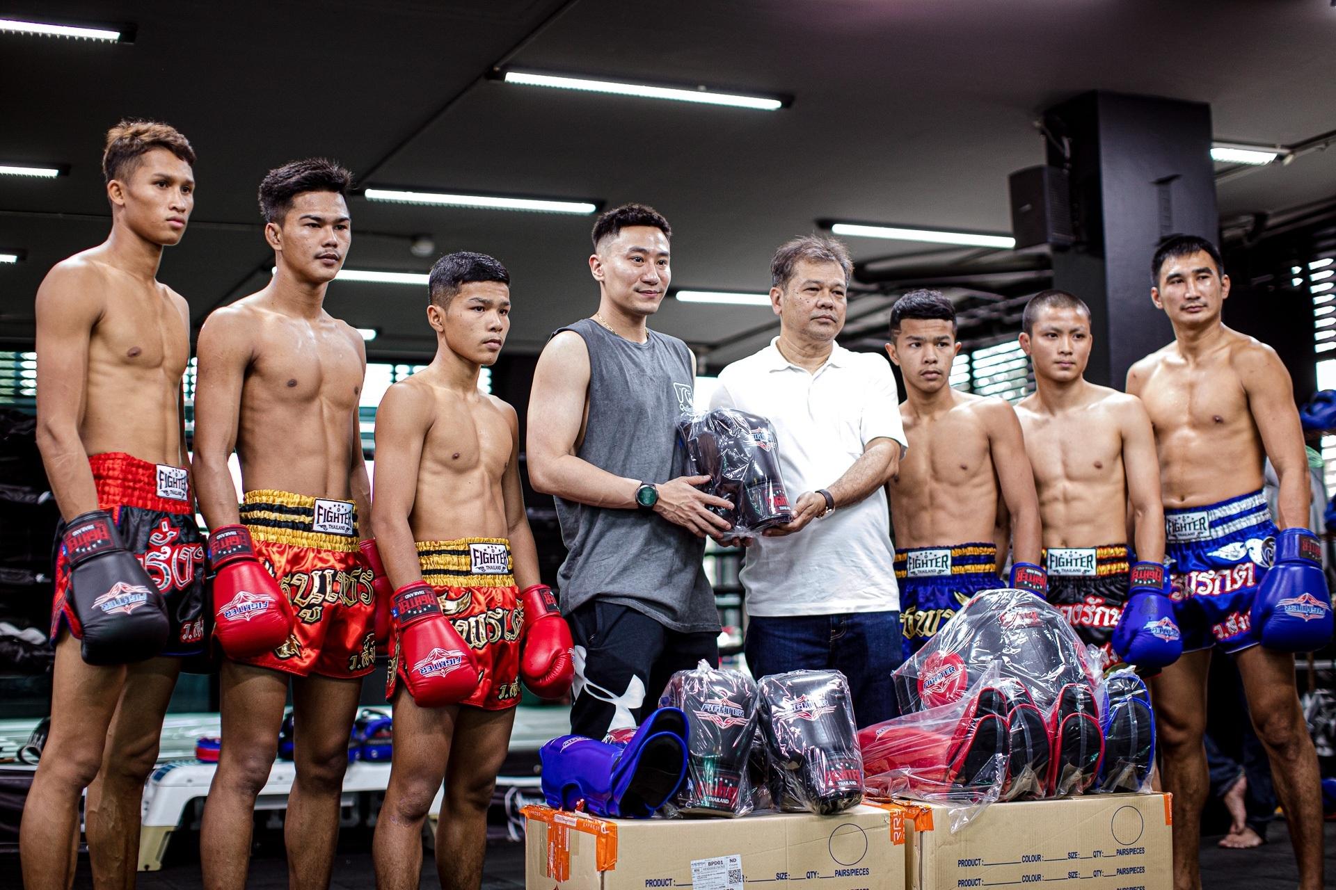 Fighter Thailand มอบของสนับสนุน