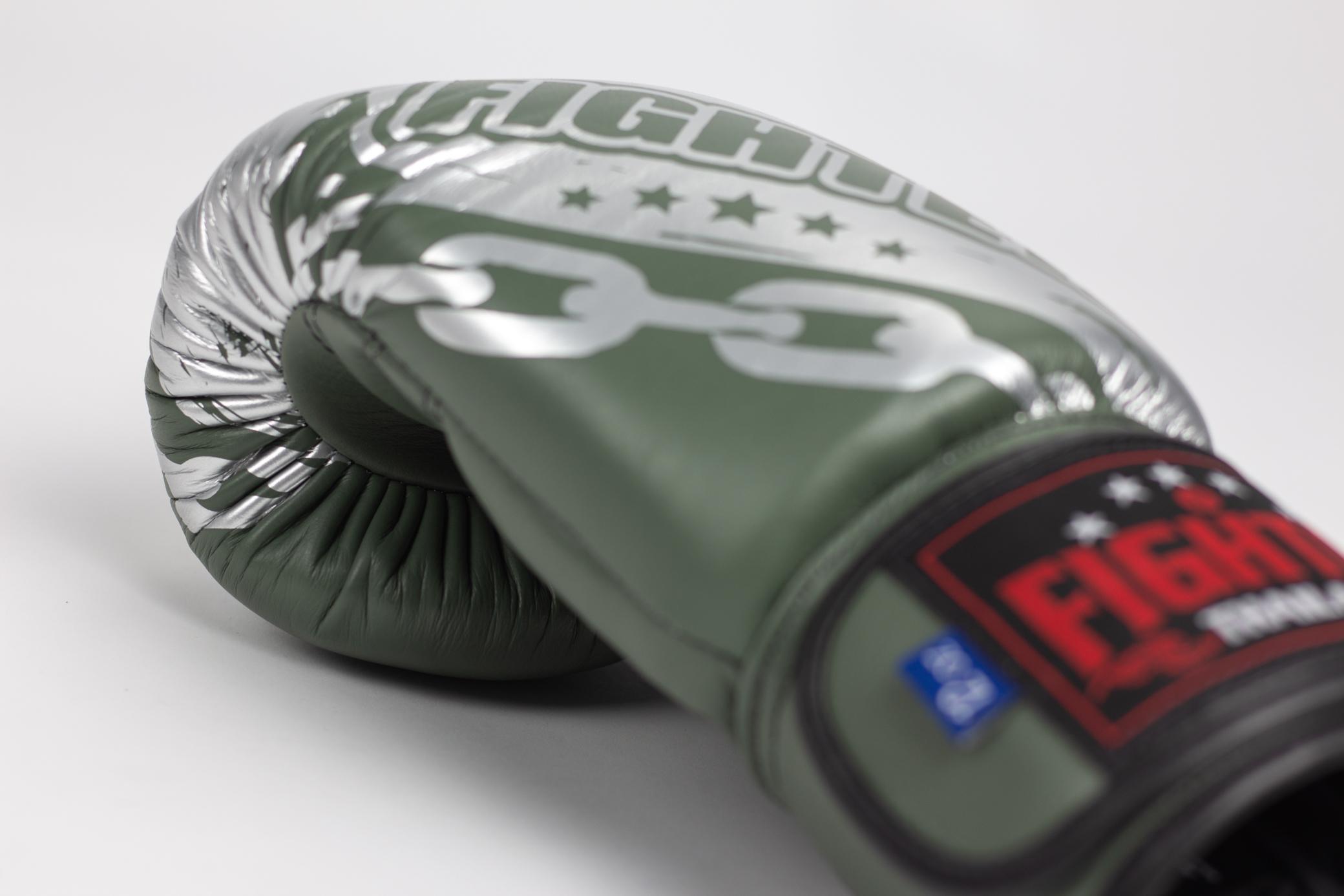 นวมสักหลาด ลายโซ่ สีเขียวทหาร 14 ออนซ์